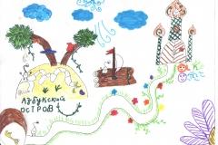 Листок Алисы Икконен №2